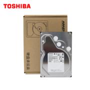 TOSHIBA 东芝 MG06ACA10TE 7200转 256M SATA 企业级硬盘 10TB1249元包邮(需用券)