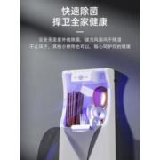 lancana 紫外杀菌 免打孔壁挂式筷子消毒筒39.9元包邮(需用券)