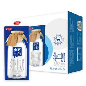 88VIP!三元 小方白全脂纯牛奶 200ml*24盒