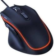 BASEUS 倍思 GM01 有线游戏鼠标 6400DPI