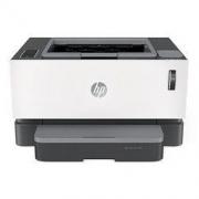 HP 惠普 NS 1020 智能闪充激光打印机1369元