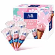 PLUS会员!BAXY 八喜 冰淇淋 脆皮甜筒 组合装 68g*5支¥23.00