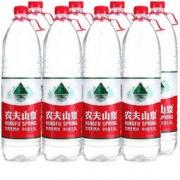 NONGFU SPRING 农夫山泉天然水1.5L*12箱装 家庭用水 饮用水