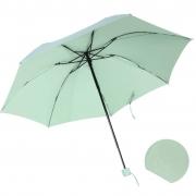 冠锦 马克龙色 短柄 雨伞