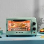 MeiLing 美菱 MO-DKB15 家用全自动烤箱 12L79元包邮(需用券)