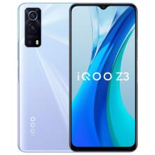 vivo iQOO Z3 6GB+128GB 双模5G智能手机