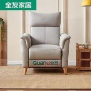 QuanU 全友 102905 现代简约布艺休闲躺椅699元包邮