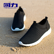 回力网面鞋 一脚蹬运动鞋 ls3372
