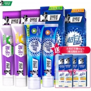 DARLIE 黑人 超白极尚护龈牙膏 8支(640g)+黑人 白酵素牙膏25g*3支+亮荘 洁面乳100ml+神奇牙刷 1支49.8元(多重优惠)