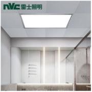 NVC Lighting 雷士照明 led集成吊顶灯 16w
