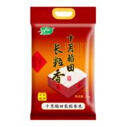88VIP:十月稻田 长粒香米 东北大米 5kg *5件