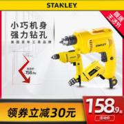 史丹利 STDR3006-A9 手电钻158.9元包邮(需用券)
