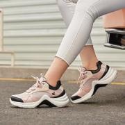 SKECHERS 斯凯奇 74191 女士透气休闲鞋258元包邮(需用券)