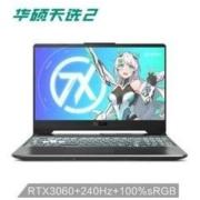 ASUS 华硕 天选2 15.6英寸游戏笔记本电脑(R7-5800H、16GB、512GB、RTX3060、低色域)