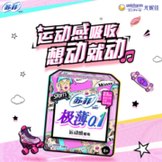 Sofy 苏菲 日用卫生巾 230mm 8片