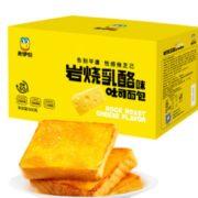 88VIP!来伊份 岩烧乳酪吐司 500g¥12.82 2.5折