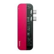 BASEUS 倍思 透明系列 双口Type-C拓展坞(雷电3、Type-C、HDMI、USB3.0*2)58元包邮(需用券)