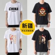 大角鹿 100%新疆长绒棉 中国风T恤14.9元包邮3件49元