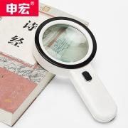 申宏 手持式30倍放大镜 普通纸盒装