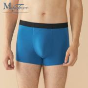 高端内衣品牌 曼妮芬 男士80支超细莫代尔 一片式中腰内裤拍3件79元包邮