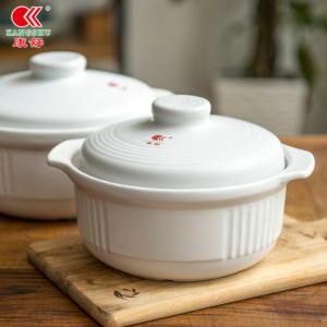 AcBel 康舒 耐高温养生陶瓷煲 2L