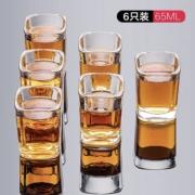 Zoikou 象扣 玻璃白酒杯 65ml 6个
