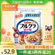 天猫超市 日本进口 卡乐比 水果麦片 减少25%糖含量 600g