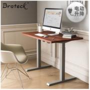 Brateck K21 电动升降办公桌 1.2m
