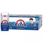 88VIP:Bright光明 莫斯利安 原味低脂肪减蔗糖酸奶 200g*24盒 *2件101.6元包邮(多重优惠,合50.8元/件)