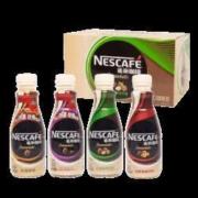 Nestle 雀巢 咖啡饮料 268ml*3瓶14.9元包邮(需用券)