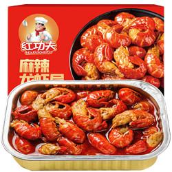 PLUS会员: 红功夫 国产麻辣小龙虾尾 单盒30-40只*7件