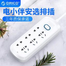 ORICO 奥睿科 智能充电排插 NBW系列 6孔-1.8米