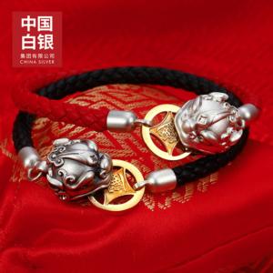中国白银 2021新品 吸财貔貅925银饰磁吸手串