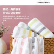 淘宝心选  AAA抗菌毛巾 3条19.9元包邮(需用券)