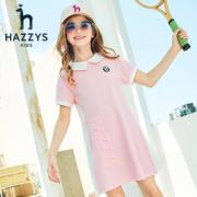 Plus会员,Hazzys 哈吉斯 女童中大童纯色短袖Polo裙(105~170cm) 两色