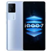 vivo iQOO 7 5G智能手机 12GB+256GB3599元包邮