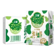兰雀 唯鲜脱脂牛奶 200ml*24盒*3件74.85元(双重优惠,合24.95元/件)