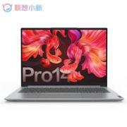 Lenovo 联想 小新 Pro 14 标压锐龙版 14英寸笔记本电脑(R7-5800H、16G、512G、2.2K、高色域)4999元顺丰包邮