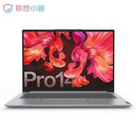 Lenovo 联想 小新 Pro 14 标压锐龙版 14英寸笔记本电脑(R7-5800H、16G、512G、2.2K、高色域)