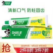 DARLIE 黑人 双重薄荷牙膏 225g9.93元(需买7件,共69.48元,需用券)