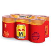Red Bull 红牛 红牛维生素功能饮料(原味型)250ml*6 六罐装32.31元(需买2件,共64.62元)