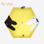 kobold 酷波 五折晴雨伞118元包邮(需用券)