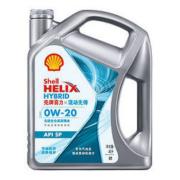 Shell 壳牌 喜力 混动先锋 先进全合成机油 0W-20 API SP级 4L