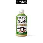 PLUS会员: Genki Forest 元気森林 乳茶茉香味 300ml*15