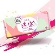 聚划算百亿补贴:kotex 高洁丝 日用迷你经典系列卫生巾 190mm*18片