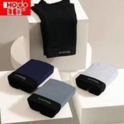 Hodo 红豆 男士内裤39.8元包邮