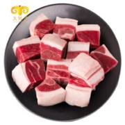 plus会员:大牧汗 国产 带皮带骨羊肉块400g*4件