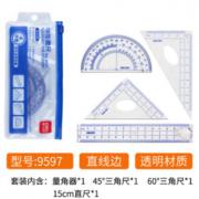 白 菜价!得力 直尺三角尺量角器四件套¥1.50 2.3折