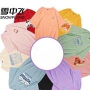雪中飞 X102221514F 女士纯棉印花T恤低至23元/件