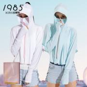 宝娜斯 女士防紫外线透气冰丝防晒衣¥39.00 4.0折